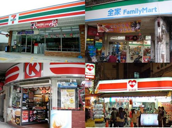 Image result for taiwan convenience store